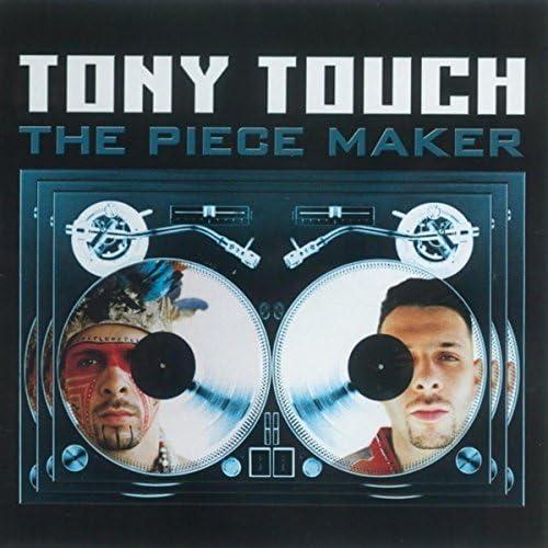 トニー・タッチ