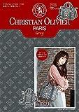 CHRISTIAN OLIVIER PARIS Gray (ブランドブック)