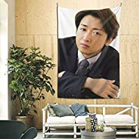 【2021新款】Arashi 嵐 大野智 ポスター 壁掛け 背景布 インテリア 壁飾り 部屋 ギフト 布製 装飾用品 90*60in