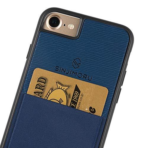 Sinjimoru iPhone SE 2020 Hülle mit Kartenfach, iPhone 7 Hülle / iPhone 8 Hülle iPhone SE 2020 Schutzhülle mit Kartenhalter Sinji Pouch Case, Navy.