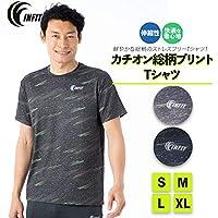 カチオン総柄プリントTシャツ 83/ネイビー XL