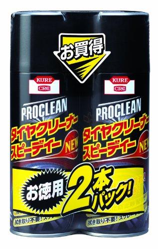 KURE(呉工業) プロクリーン タイヤクリーナー スピーディーNEW 2本パック (420ml×2) タイヤクリーナー [ 品番 ] 1173 [HTRC2.1]