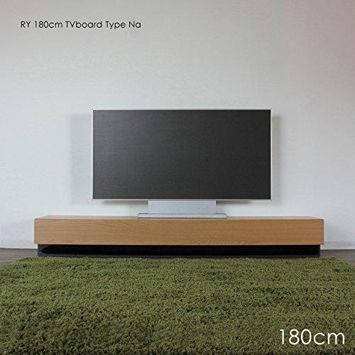 RY 幅180cm テレビ台 テレビボード ナチュラル オーク 国産 日本製 木製 TVボード 北欧 家具 テイスト ローボード リビングボード テレビ台のみ 収納付きテレビ台 国産テレビ台 完成品テレビボード