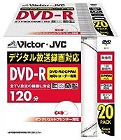 Victor 映像用DVD-R CPRM対応 8倍速 120分 4.7GB ホワイトプリンタブル 20枚 日本製 VD-R120CP20