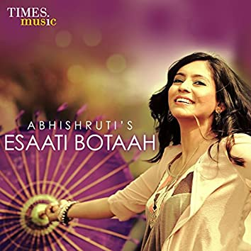 Esaati Botaah - Single