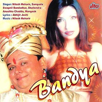 Bandya