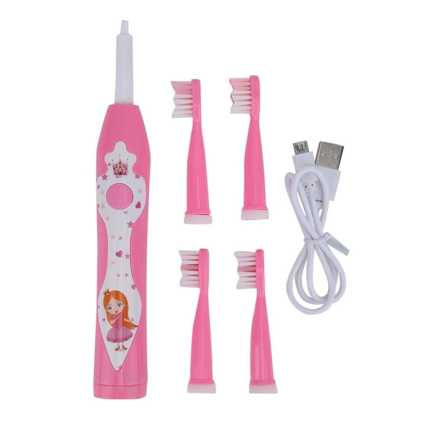 ラウズ難破船税金防水子供を充電する電動歯ブラシUSB(ピンク)