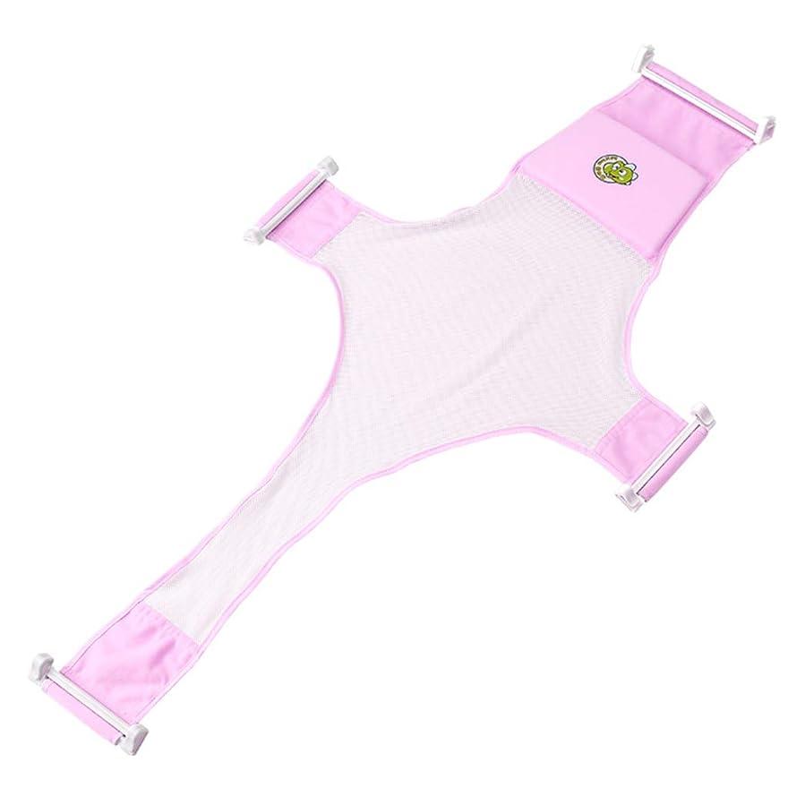 拘束するその間パドルOniorベビー十字架支網 調節可能 座席 支持網 滑り止め 快適 入浴 スタンドサスペンダー ハンモック 柔らかい ピンク