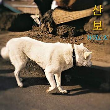 Piano Cure Vol. 6 - Walk