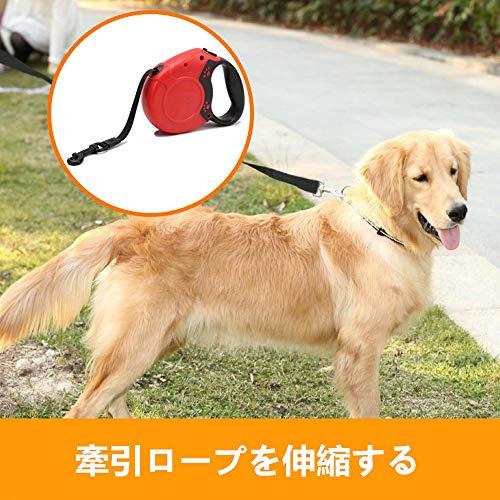 『愛犬用リード』