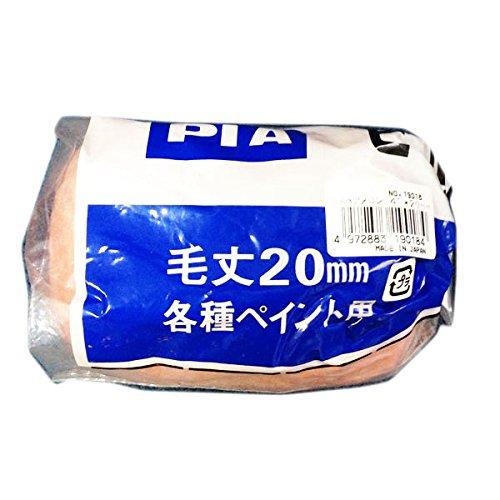 コーワ Rスペア メロン 4インチ 20mm