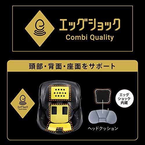 コンビISOFIX固定クルムーヴスマートISOFIXエッグショックJN-570ダークグレーコンパクトチャイルドシート0か月~