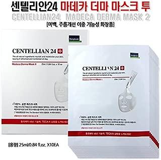 DONGKOOK CENTELLIAN24 -NEW-Super rich moisturizing Madeca Derma Mask Pack Ⅱ 0.84 fl.oz X 10EA -Whitening & Wrinkle Care (0.84 fl.oz X 10EA (1BOX))