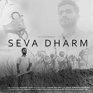 Sewa Dharm