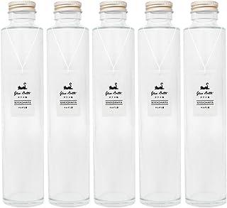 ガラス瓶丸型200ml×5本セット (スクリューキャップ付) ハーバリウムに最適
