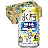 【甘くないレモンサワー】キリン 氷結無糖 レモン Alc.4% [ チューハイ 350ml×24本 ]