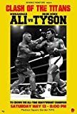 HSE Ali Vs Tyson Poster Muhammad Ali And Mike Tyson Fight