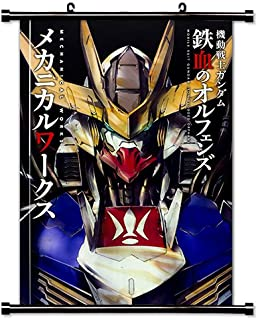 Mobile Suit Gundam Iron-Blooded Orphans Anime Fabric Wall Scroll Poster (16x23) Inches [A] GundamIronBloodPt2-17