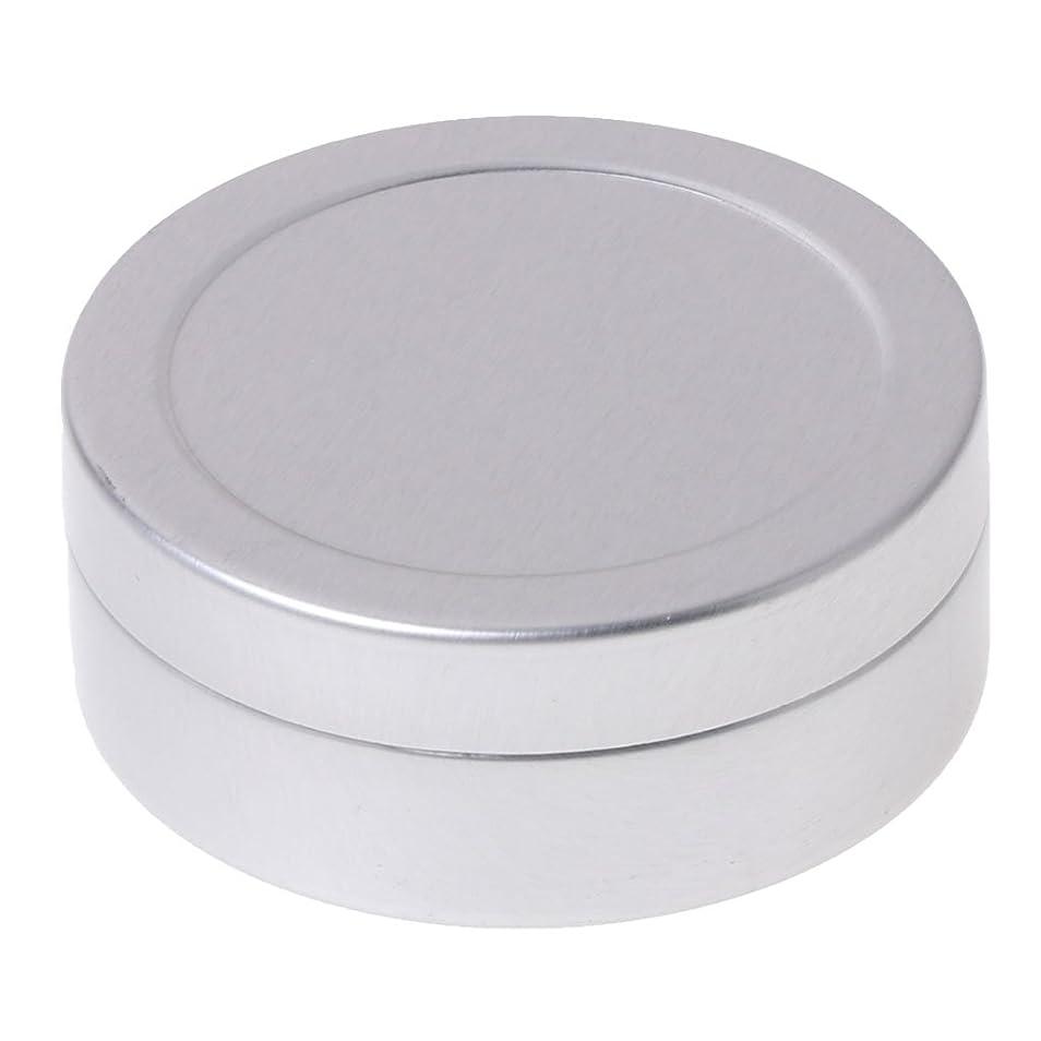 荒野単独でであることJAGETRADEアルミ缶缶マイティガジェットクラフト化粧品キャンドルストレージ容器25ml / 25g
