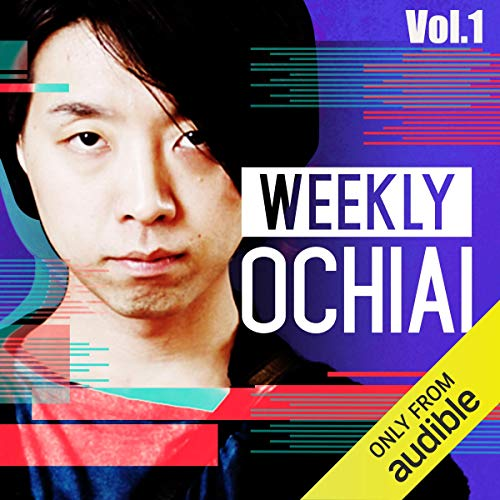 『WEEKLY OCHIAI Vol. 1』のカバーアート