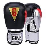 ASTSTAND Boxing Gloves for Men Women, Training Gloves for Punching Bag, Kickboxing, Muay Thai, MMA, UFC,Sparring Gloves (Black,12OZ)