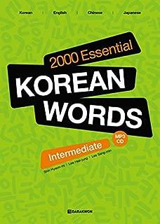 Best essential korean words Reviews