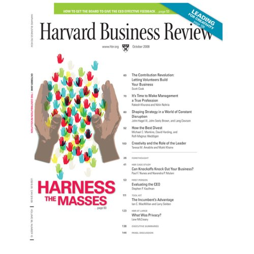 Harvard Business Review, October 2008 audiobook cover art