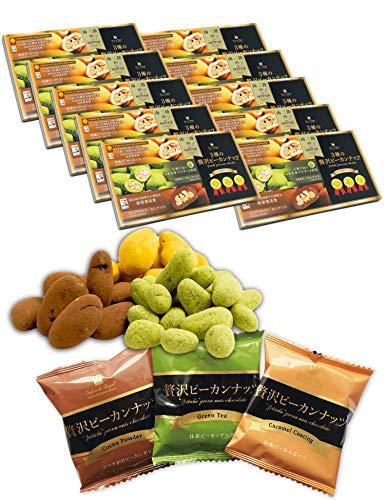 サロンドロワイヤル 3種の贅沢ピーカンナッツチョコレート【モアイの涙】 和風・ココア・抹茶 15g×8袋 お菓子詰め合わせギフト 高級 個包装 (10箱)