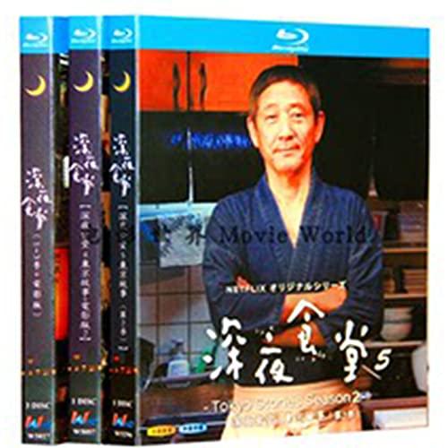 【深夜食堂Blu-ray】BD Blu-ray 1080PHDフルバージョン全集/シーズン1-5 TV版+映画版/2009-2016コレクション(5枚組)