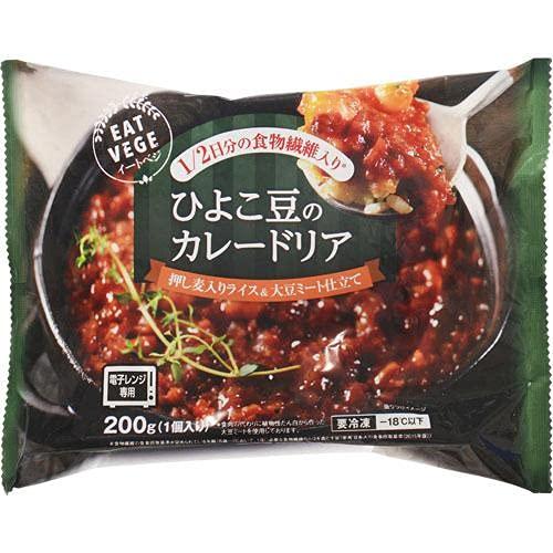 Fイートベジ ひよこ豆のカレードリア