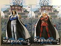 ワンピース DX海軍フィギュア vol.2 赤犬&青キジ 全2種