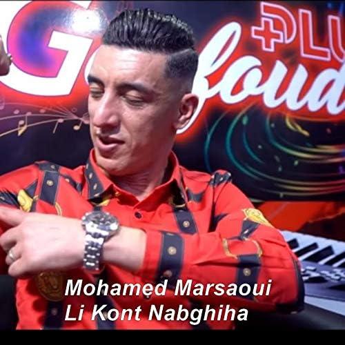 Mohamed Marsaoui