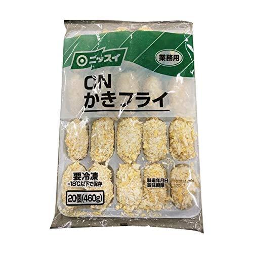 【冷凍】 ニッスイ CNかきフライ 23g×20個 合計460g 業務用 惣菜 揚げ物 おつまみ おかず