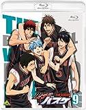 黒子のバスケ 2nd season 9[BCXA-0807][Blu-ray/ブルーレイ]