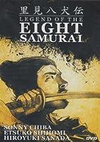 Legend Of The Eight Samurai [Slim case]