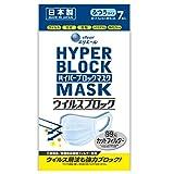 ★エリエール ハイパーブロックマスク ウイルスブロック 7枚 ふつうサイズが販売中!