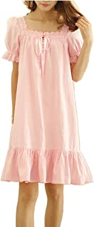 Sharebeauty Women's 100% Cotton Vintage Nightgown Retro Victorian Style