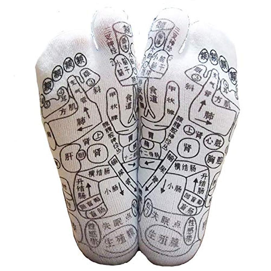 かまどインチ摩擦足っほ靴下 足裏つぼ靴下 足ツボソックス 反射区 プリント くつした ツボ押しやすい 22~26センチ 字は中国語