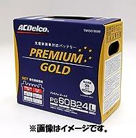 トヨタ ACデルコ 充電制御式 プレミアムゴールド バッテリー 60D23L (55D23L共用可能) V9550-9011