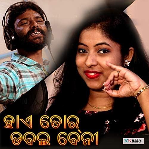 Umakant Barik, Anamika Acharya