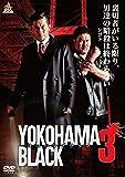 YOKOHAMA BLACK3[DVD]