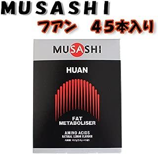 MUSASHI HUAN スティック 3.6g×45本 ウエイト コントロール ムサシ フアン 45袋