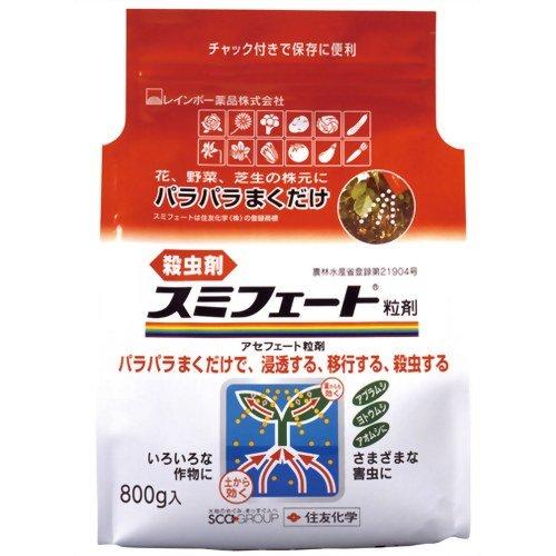 レインボー薬品 スミフェート粒剤 800g