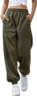 HeSaYep Women's High Waisted Sweatpants Workout Active Joggers Pants Baggy Lounge Bottoms