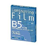 (まとめ) アスカ ラミネーター専用フィルム B5 100μ BH906 1パック(100枚) 〔×2セット〕