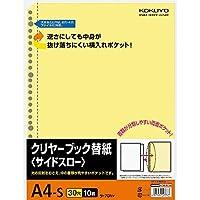 コクヨ クリヤーブック替紙サイドスローA4縦黄100枚 Japan