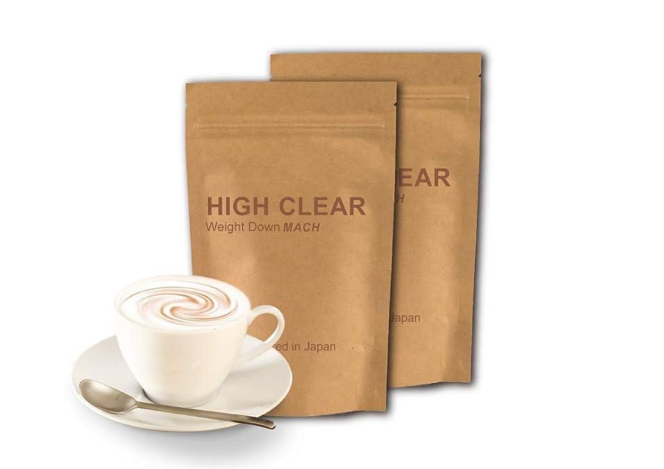 けん引キウイリダクターウェイトダウンマッハ1㎏×2個=2㎏ 11種類ビタミン 本格カフェオレ味 40食分 HIGH CLEAR(ハイクリアー)