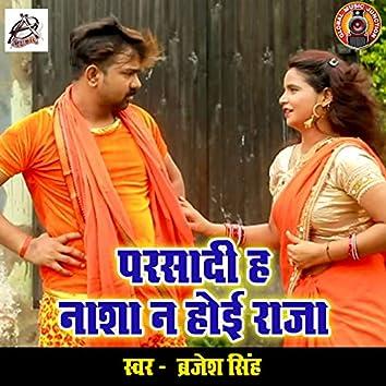 Parsaadi Ha Nasha Na Hoe Raja - Single