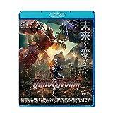 ブレイブストーム<BRAVESTORM>Blu-ray【通常版】 image