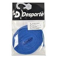 Desporte(デスポルチ)【DSP-SHOR01】フットサル シューレース 靴ひも ブルーブルー 120